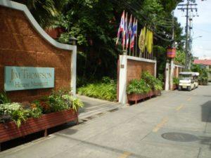 Entrance outside Jim Thompsons