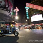 Tuk Tuks In Thailand Tips and Advice