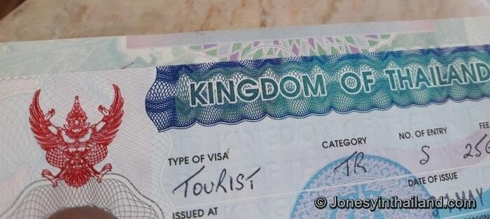 Thailand tourist visa picture