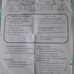 Thailand Train Ticket Booking Guide