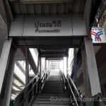 Punnawithi BTS station entrance 2