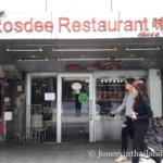 Rosdee Restaurant Bang Chak – Great Chinese/Thai Food