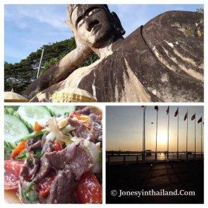 2 – 3 Day Visit to Vientiane