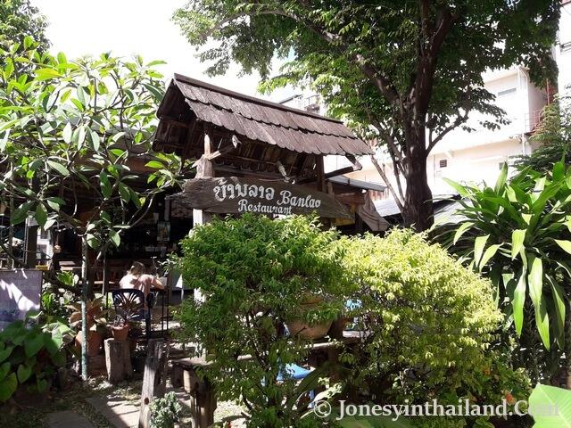 342b8b1524524 Ban Lao Beer Garden   Restaurant Vientiane - JonesyinThailand.com
